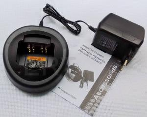 Sạc pin kèm Adapter Motorola GP328
