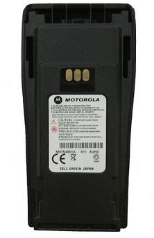 Pin Motorola GP3188 (1400mAh)